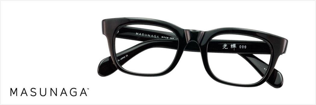 masunaga-black-2016