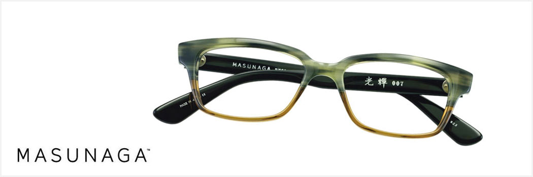 masunaga-green-half-2016